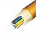 J/A-(ZN)H, FTTx DROP, 16vl., 9/125, G657A, LSOH, 3mm, KDP